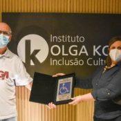 Instituto Olga Kos recebe Selo de Acessibilidade Arquitetônica