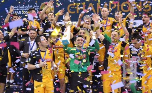 Brasil Futuro Futsal Menores